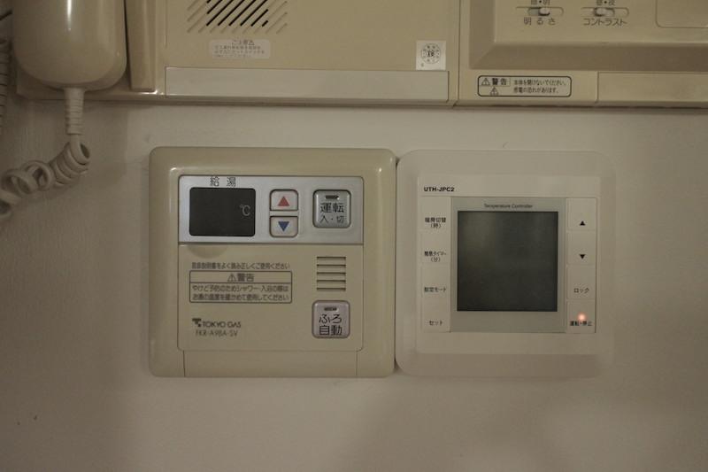 リモコン3.JPG