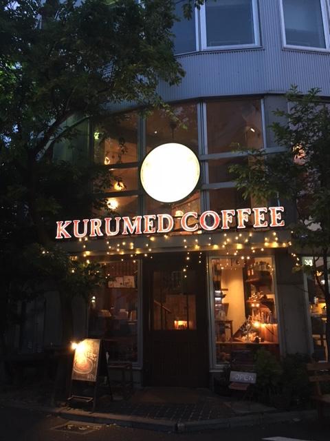 クルミドカフェ6.JPG