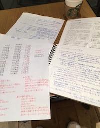 蔦屋家電でお勉強4.jpg